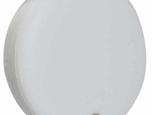Sunis Wirefrre Io Sun Sensor